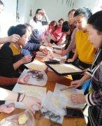 ballbet贝博网站组织女员工开展烘焙活动