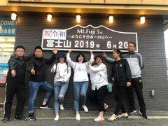 ballbet贝博网站组织业务骨干和优秀员工赴日本游学